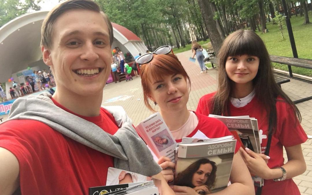 1 июня 2019 года специалисты ГБУЗ Республики Мордовия «Родильный дом» провели традиционную акцию «Спасибо маме за жизнь!»