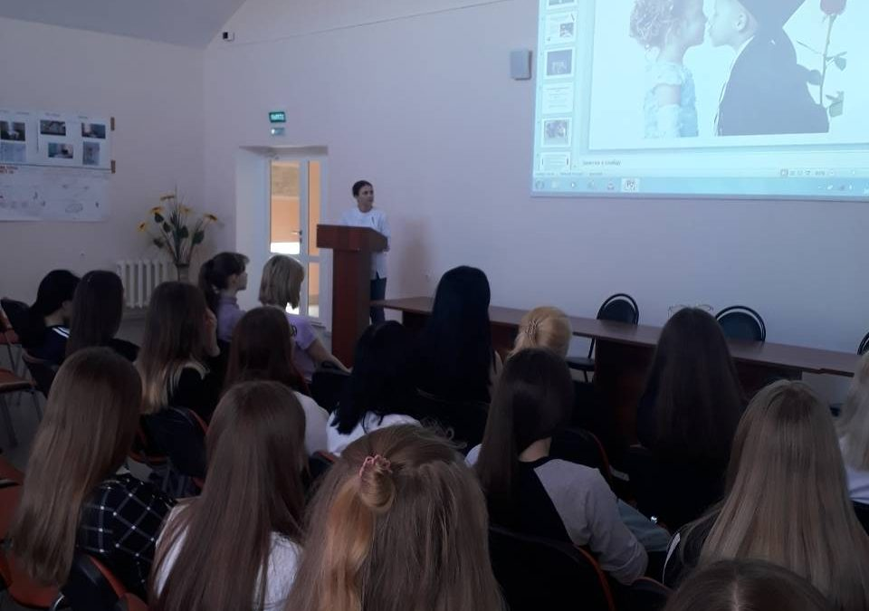 В ГБУЗ Республики Мордовия «Детская поликлиника № 3» активно ведется информационно-коммуникационная и разъяснительная работа с подростками и их родителями, направленная на сохранение репродуктивного здоровья подрастающего поколения