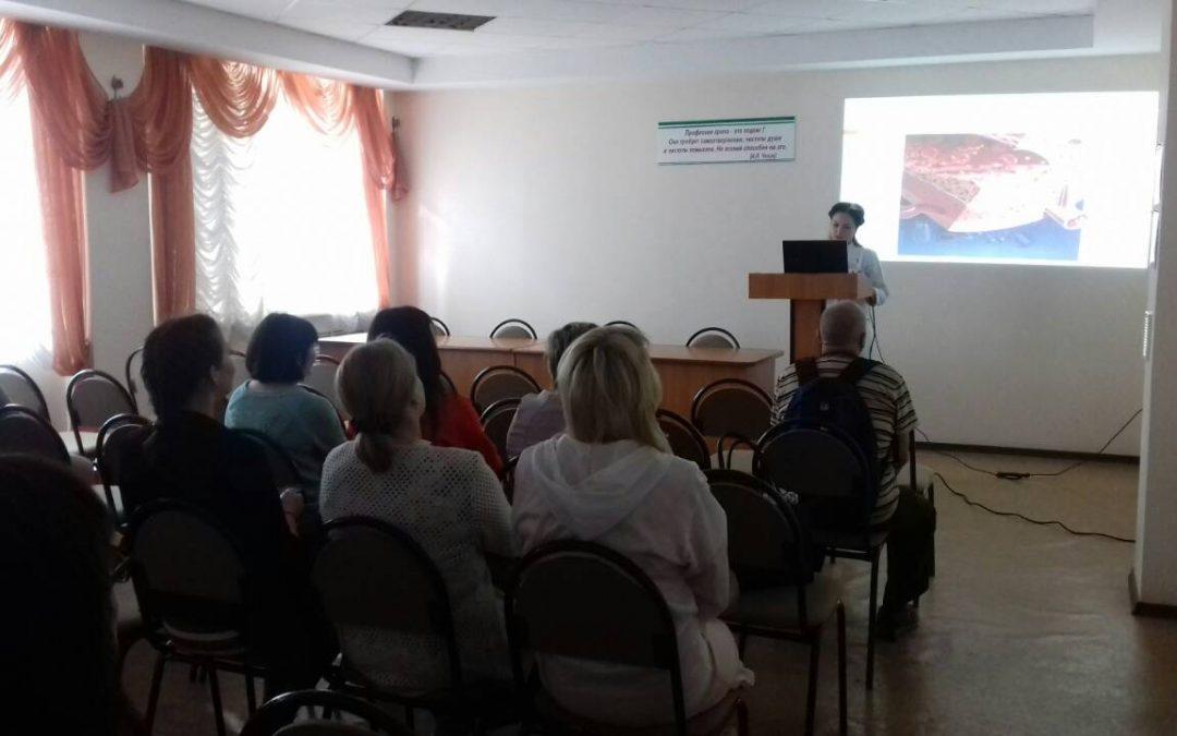 1 ноября 2019 г. в ГБУЗ Республики Мордовия «Республиканская клиническая больница №5» прошла лекция направленная на профилактику ЗОЖ и актуализацию проблемы ХСН.