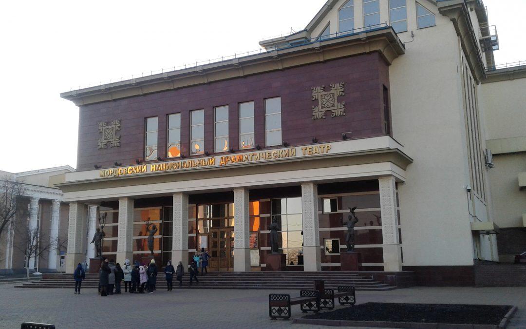 22 ноября 2019 года беременные женщины, наблюдающиеся в женских консультациях ГБУЗ Республики Мордовия «Родильный дом», посетили «Мордовский государственный драматический театр».