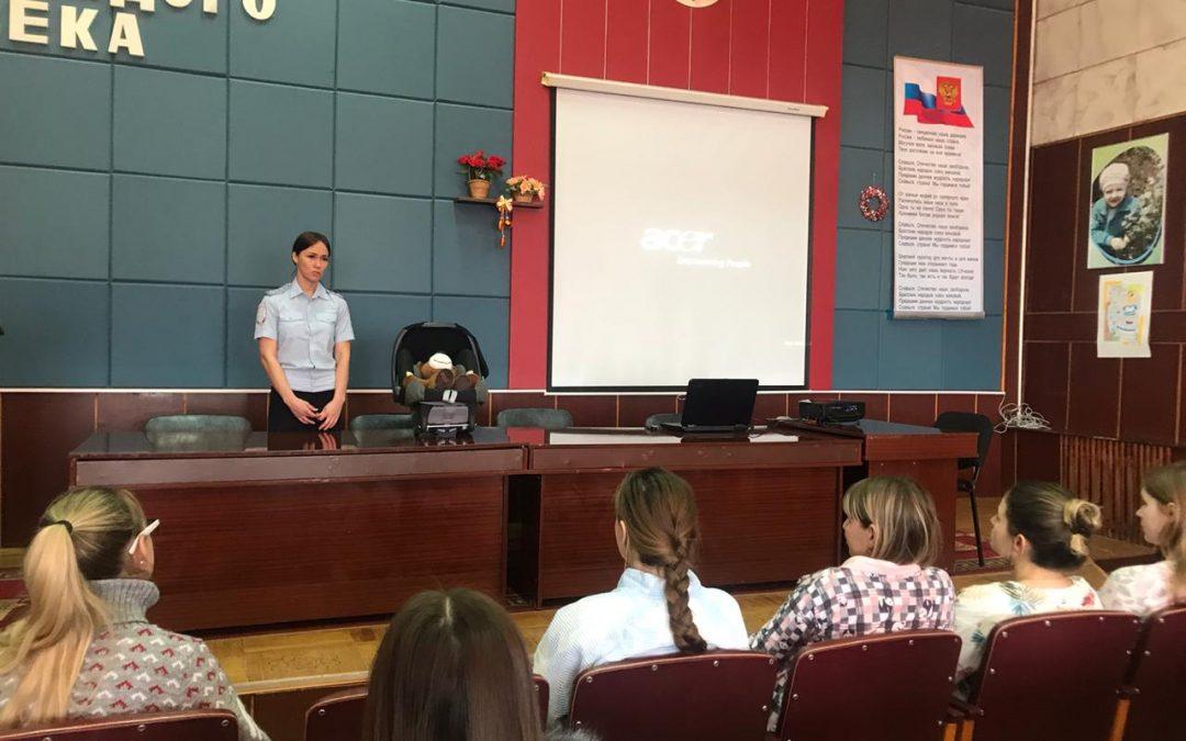 23 января 2020 года в ГБУЗ РМ «Родильный дом» состоялась встреча старшего инспектора отделения пропаганды Управления Госавтоинспекции МВД по Республике Мордовия О.В. Аносовой с беременными женщинами.
