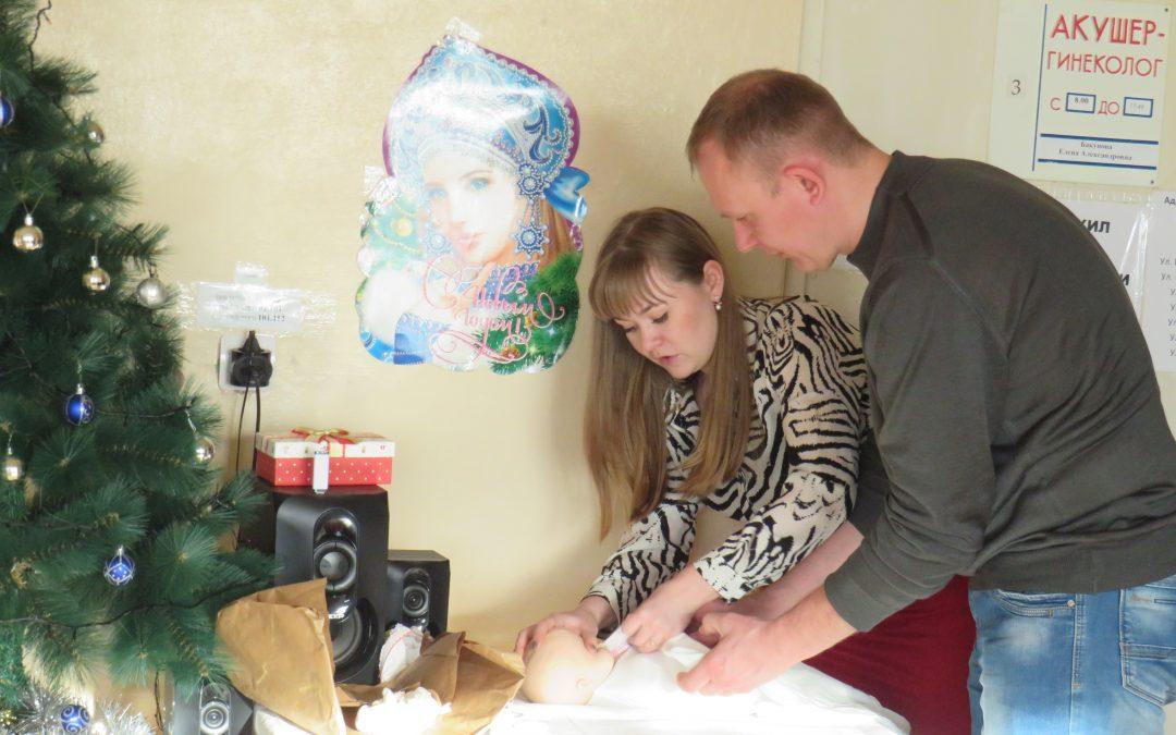 26 декабря 2019 года в женской консультации ГБУЗ Республики Мордовия «Рузаевская МБ» в рамках работы «Школы Материнства» проведено мероприятие, посвященное семье.
