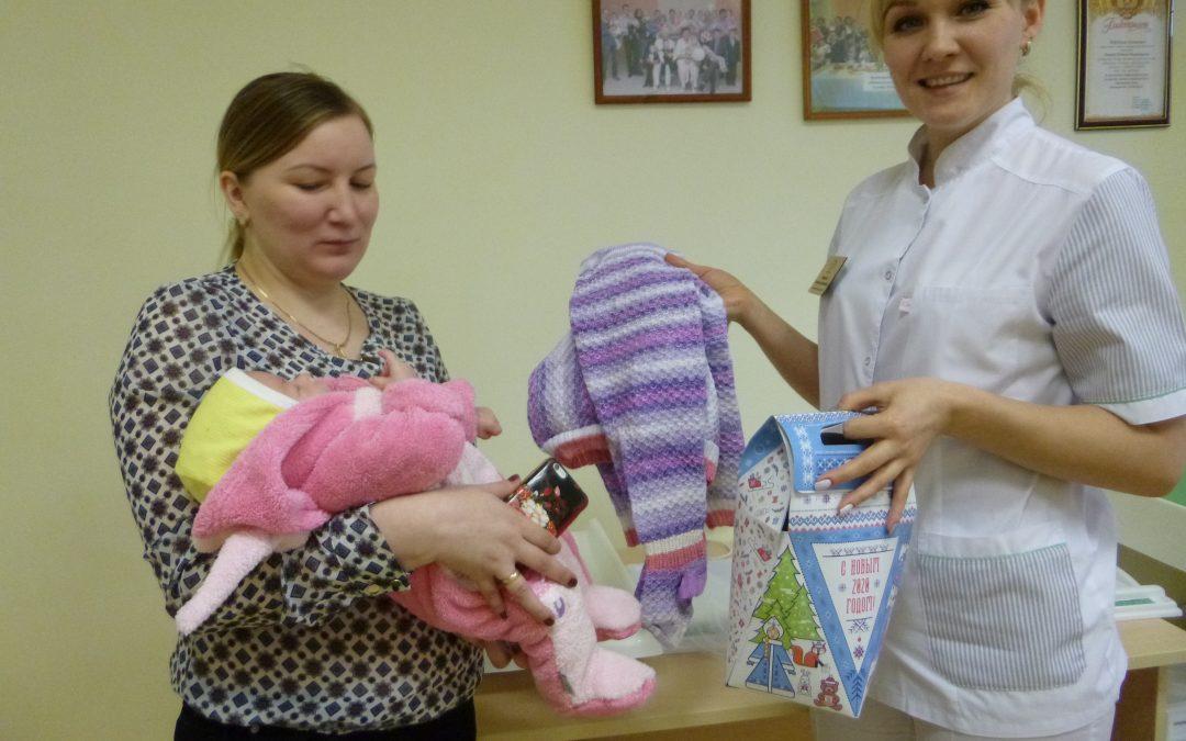 В феврале 2020 года Кризисным центром ГБУЗ Республики Мордовия «Мордовская республиканская центральная клиническая больница» проведена очередная благотворительная акция в поддержку женщин с детьми, находящимися в трудной жизненной ситуации.