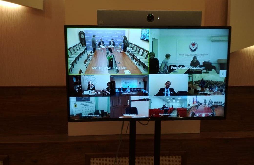 Министерство здравоохранения Республики Мордовия приняло участие в видеоселекторном совещании по информационному обеспечению национальных проектов «Здравоохранение» и «Демография»