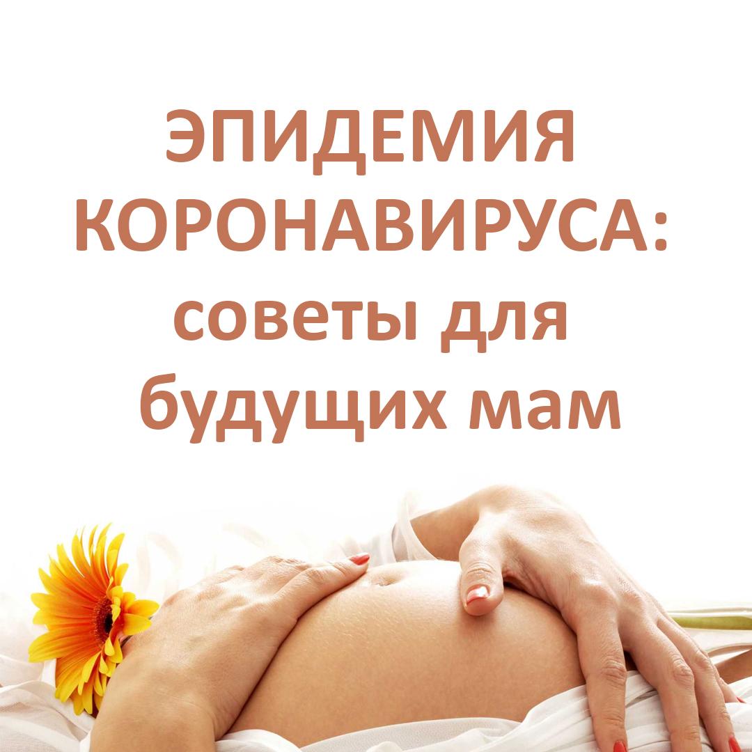 Мамы_1