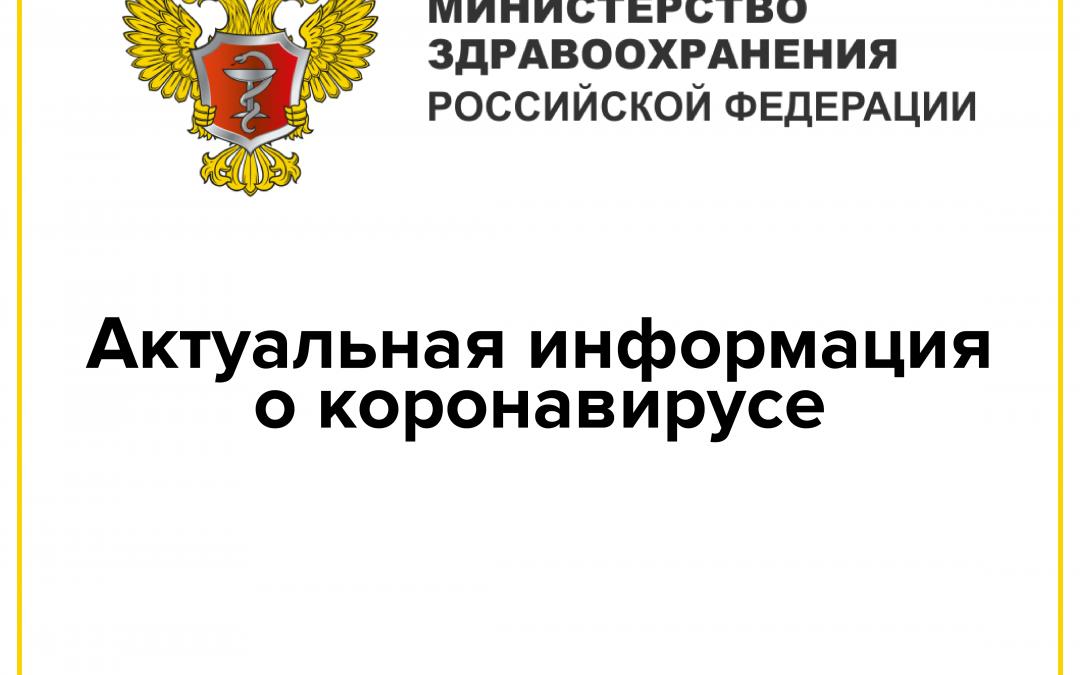 Разработанные в России тест-системы на COVID-19 дают результат за 2-4 часа