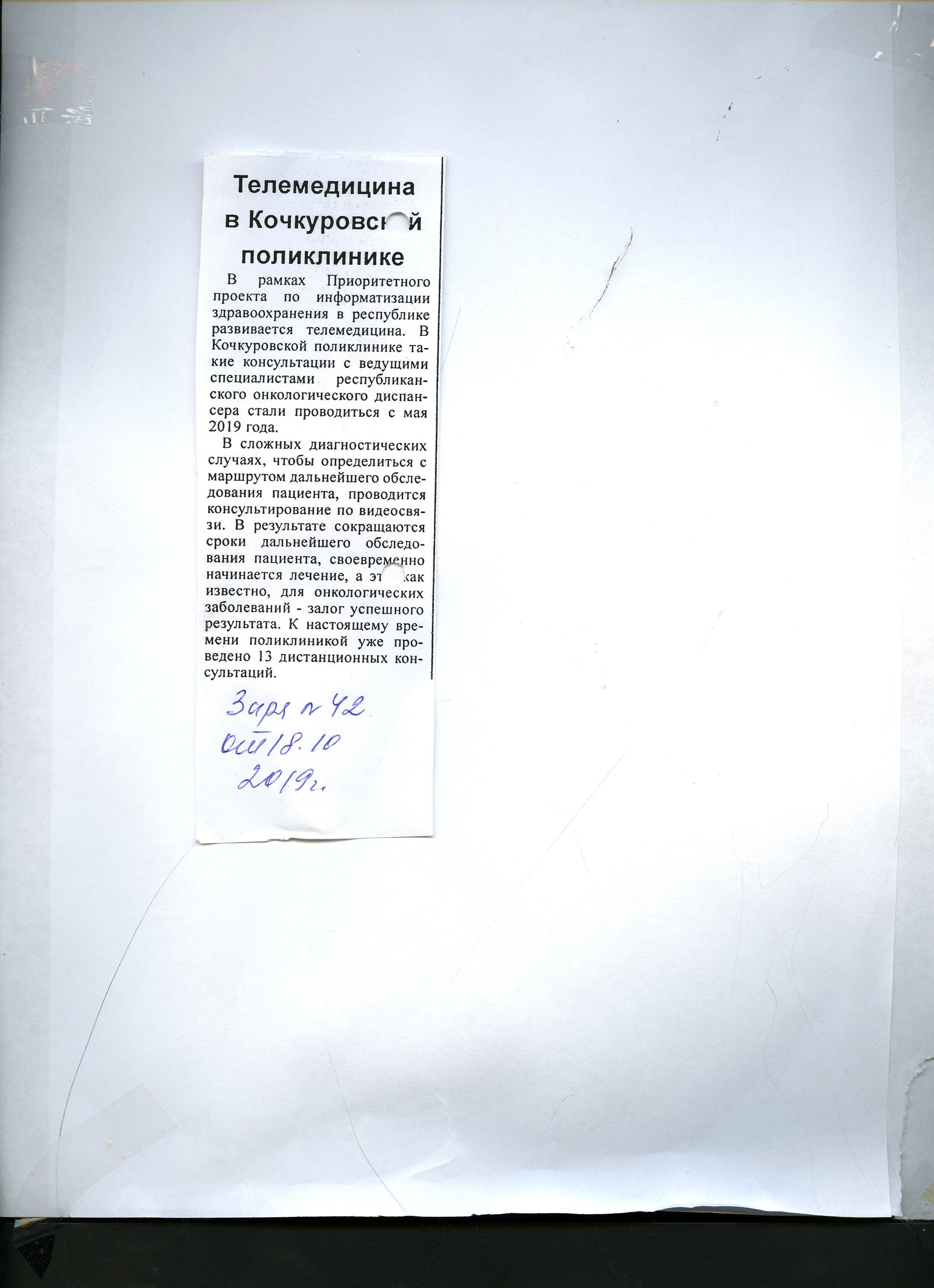 img846(1)