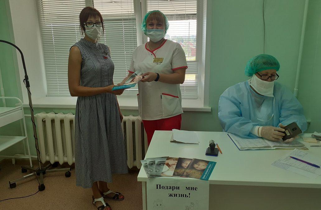 В Республике Мордовия с 9 по 15 июля прошла акция «Подари мне жизнь»