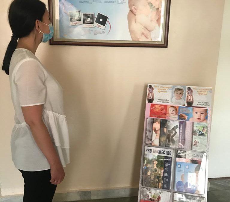 ГБУЗ Республики Мордовия «Родильный дом» присоединился к акции «Подари мне жизнь!»