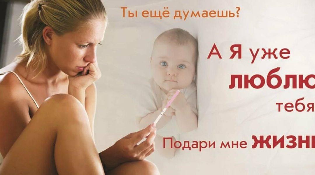 ГБУЗ Республики Мордовия «Комсомольская ЦРБ» поддержала акцию «Подари мне жизнь!»