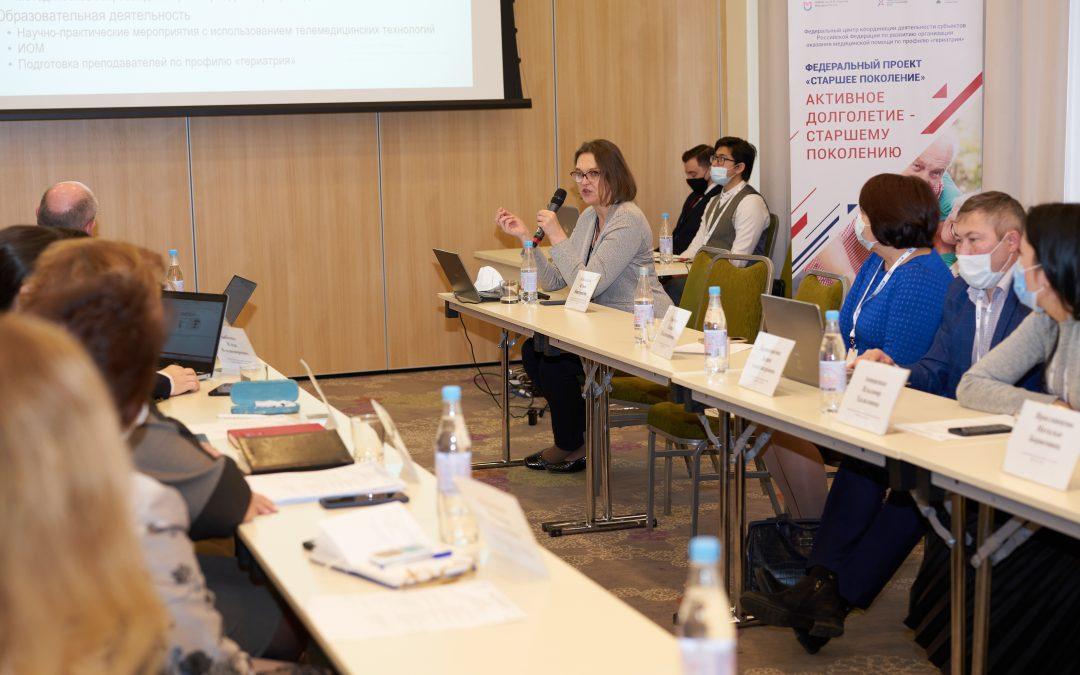 В Уфе прошло окружное совещание по реализации федерального  проекта «Старшее поколение» в Приволжском федеральном округе
