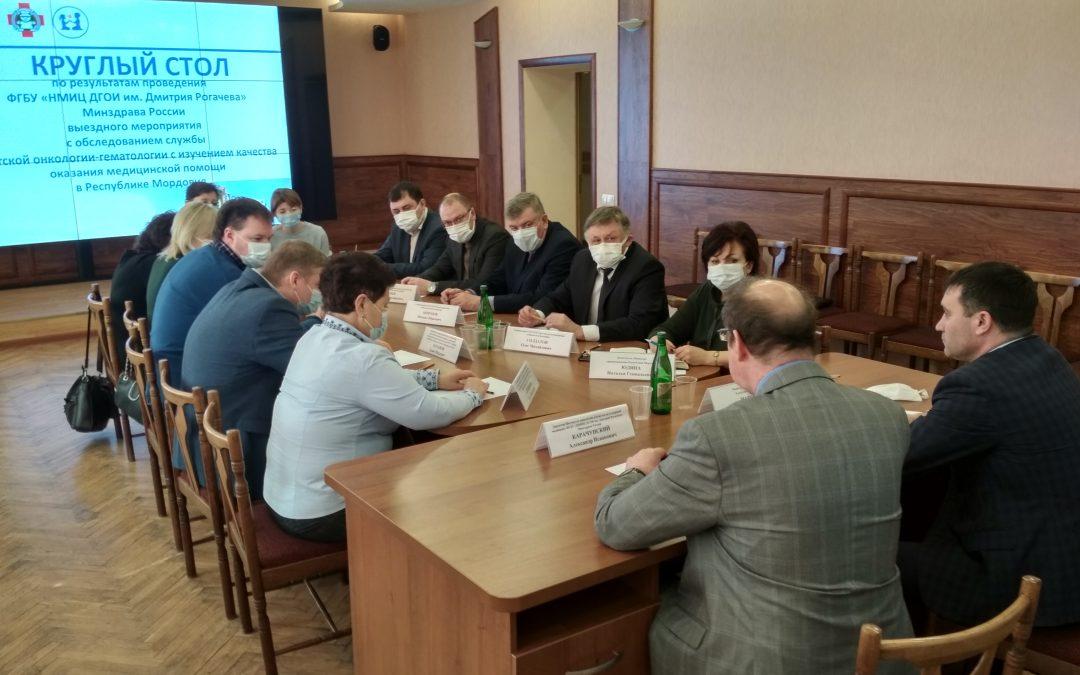 18 февраля 2021 года в Министерстве здравоохранения Республики Мордовия состоялся Круглый стол