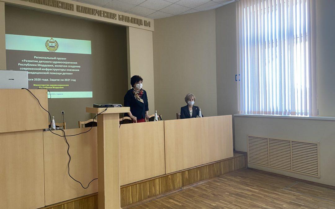 Подведены итоги реализации в 2020 году Регионального проекта «Развитие детского здравоохранения Республики Мордовия, включая создание современной инфраструктуры оказания медицинской помощи детям»